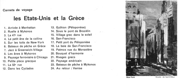 Expositions France 12 et 12
